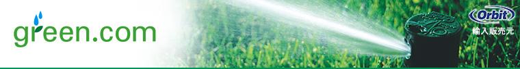 green.com